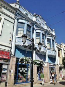 Centro di Plovdiv Bulgaria