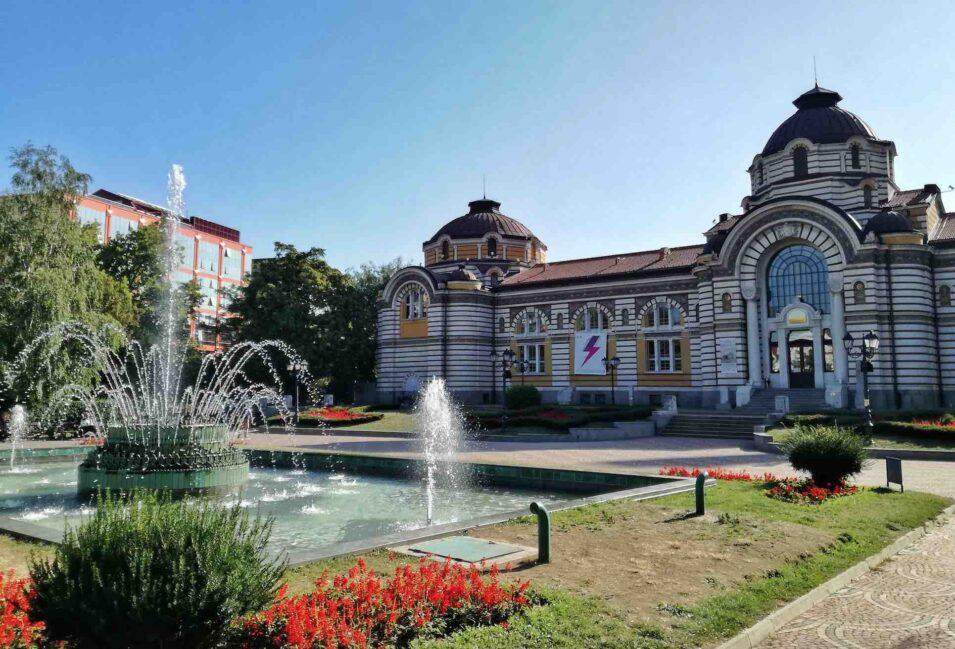 Cosa vedere a Sofia Ex Terme (Tsentralna Banya)
