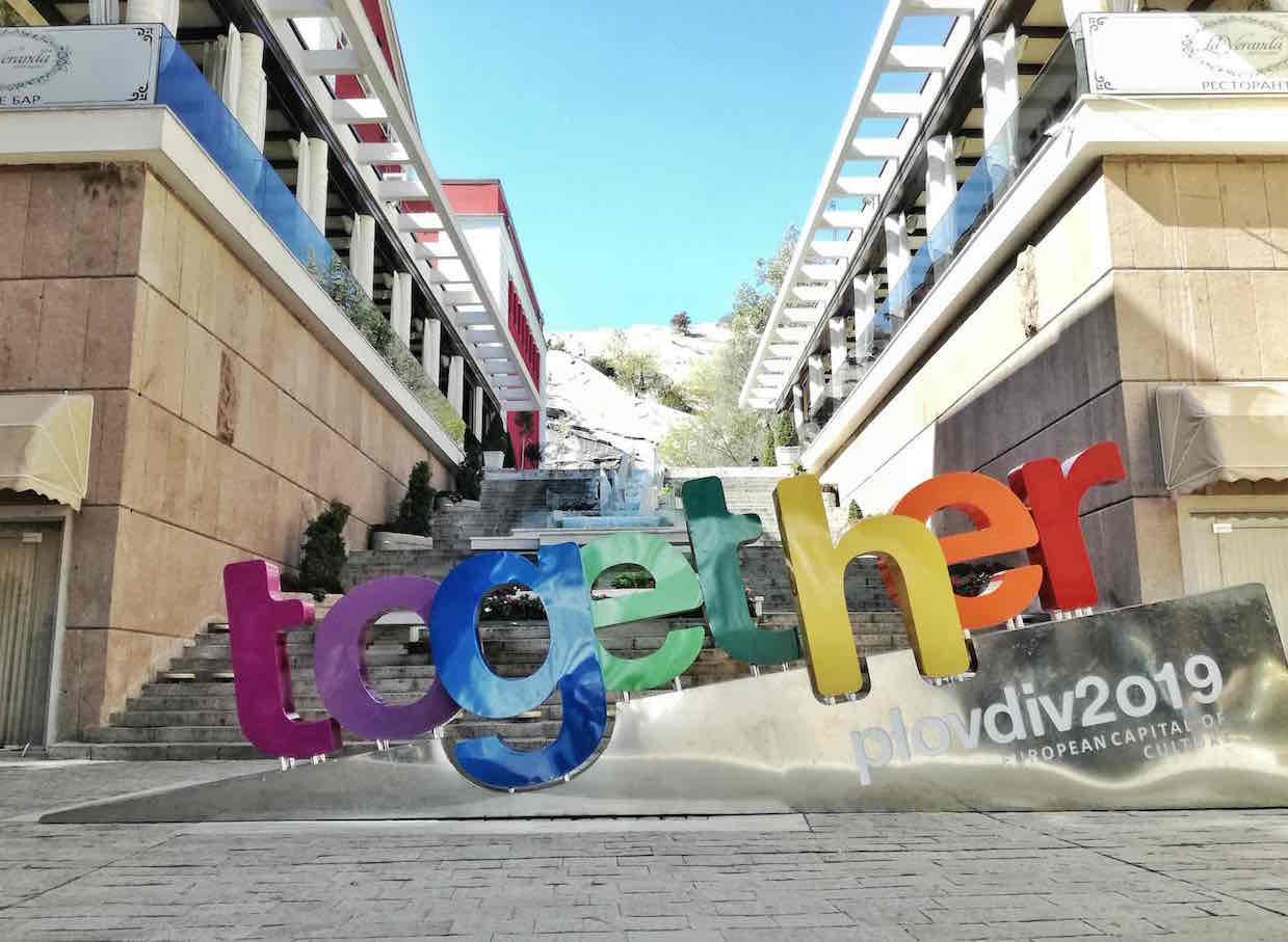Visitare Plovdiv Bulgaria